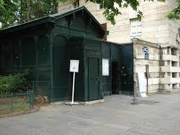 cata entrance